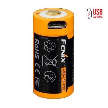Аккумулятор 16340 Fenix 700 mAh Li-ion с разъемом для USB