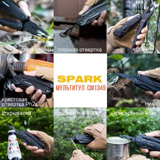 Мультитул Roxon Spark CM1349