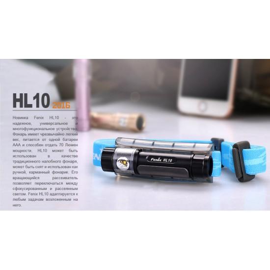 Налобный фонарь Fenix HL10p2016