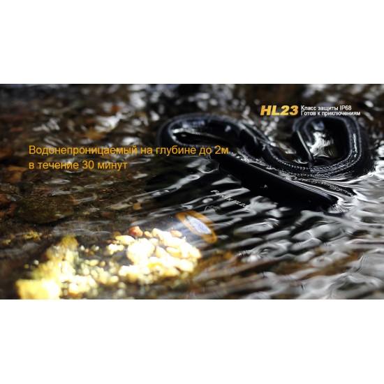 Налобный фонарь Fenix HL23 Cree XP-G2 R5 золотой