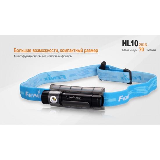 Налобный фонарь Fenix HL10gl2016