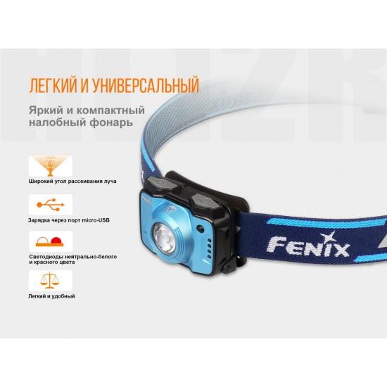 Налобный фонарь Fenix HL12 пурпурный