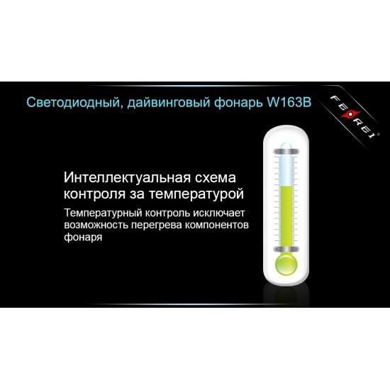 Фонарь для дайвинга Ferei W163B CREE XM-L2 (теплый свет диода)