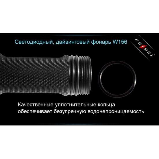Фонарь для дайвинга Ferei W156 Kit холодный-набор