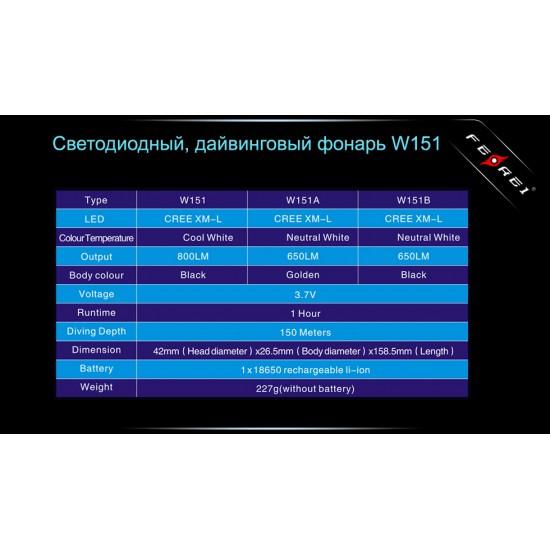 Фонарь для дайвинга Ferei W151 CREE XM-L (холодный свет диода) (W151)