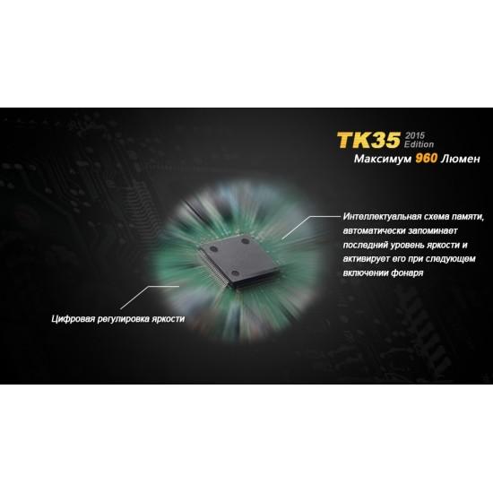 Фонарь Fenix TK35 (2015 Edition) Cree XM-L2 (U2) LED