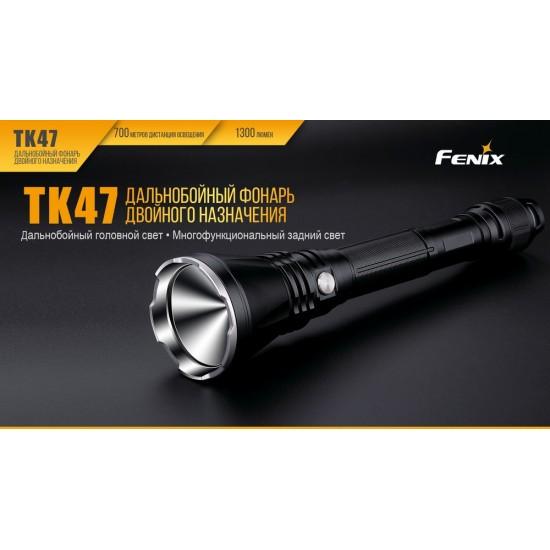 Фонарь Fenix TK47