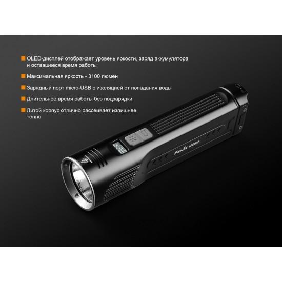 Фонарь Fenix UC52 2018 Cree XHP70 LED