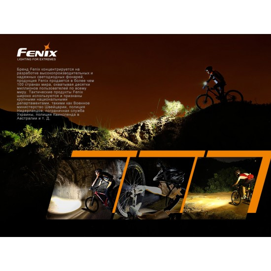 Велофара Fenix BC30V20