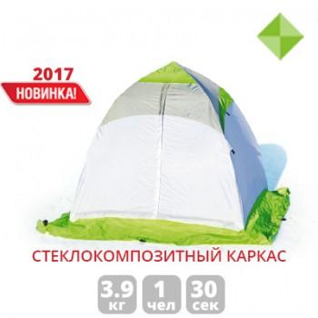 ЛОТОС 1С