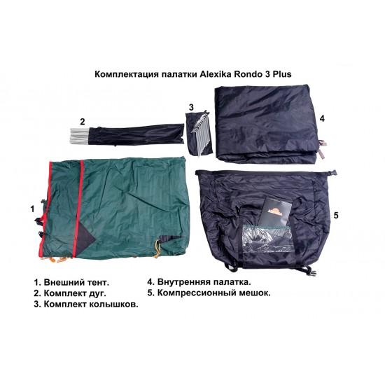 Палатка Alexika Rondo 3 Plus FIB